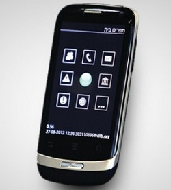 Qualcomm announces Andorid smartphone for the blind