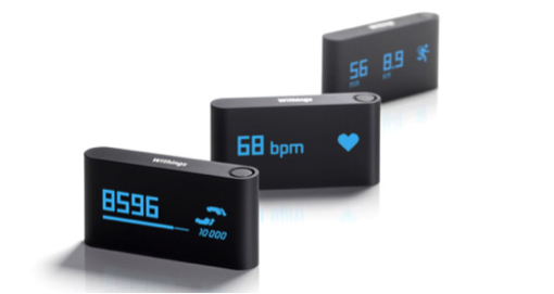 Withings Tries its Luck at Wearable Technology